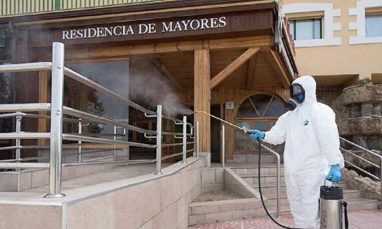 centro de mayores de Madrid