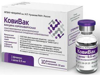 Rusia: CoviVac la tercera vacuna en circulación contra el Covid