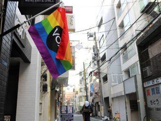 Un Tribunal de Japón reconoce el derecho al matrimonio homosexual