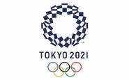 Juegos Olímpicos nuevos deportes