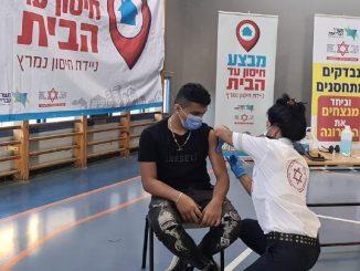 Tercera dosis Israel